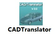 CADTranslator免费版